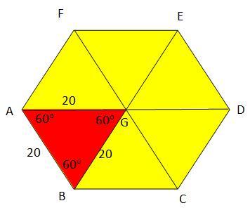 segi enam